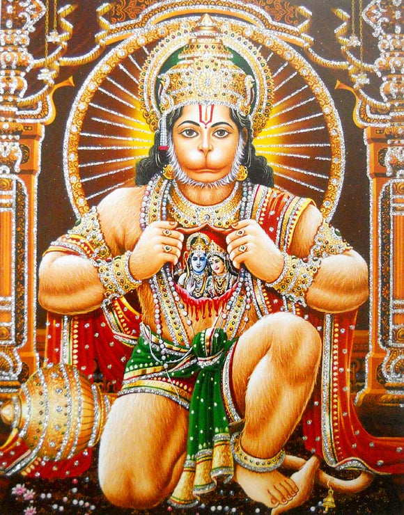 Brave Lord Hanuman poster/ Hindu God Poster with Glitter -reprint on paper (Unframed : Size 9