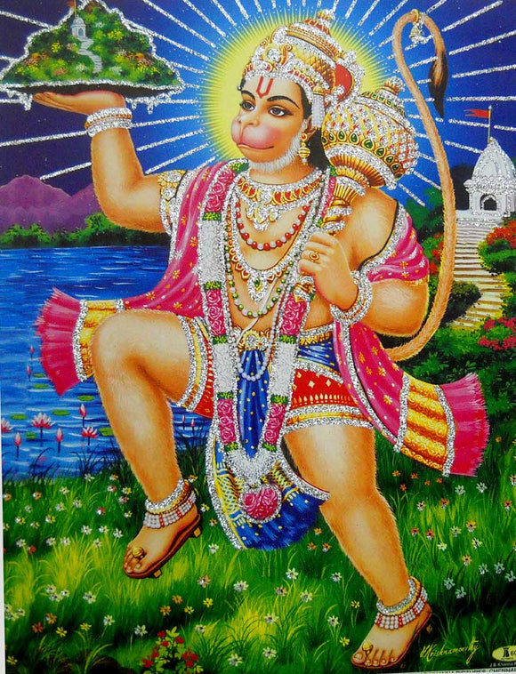 Lord Hanuman Carrying Sanjivini Mountain/ Hindu God Poster with Glitter -reprint on paper (Unframed : Size 9