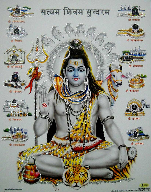Lord Shiva and Ten Jyotirlingams/ Hindu God Poster with Glitter -reprint on paper (Unframed : Size 9