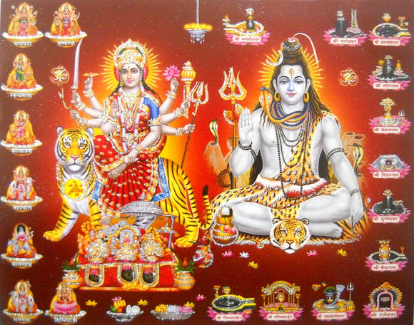 Goddess Durga with Lord Shiva poster/ Hindu Goddess Poster with Glitter -reprint on paper (Unframed : Size 9