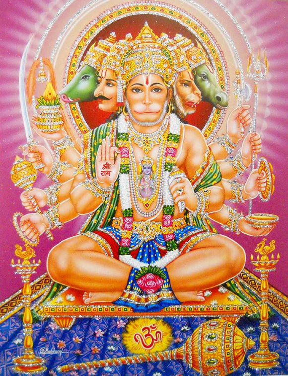 Panchmukhi Hanuman Poster/Hindu God Poster with Glitter -Reprint on Paper (Unframed : Size 9