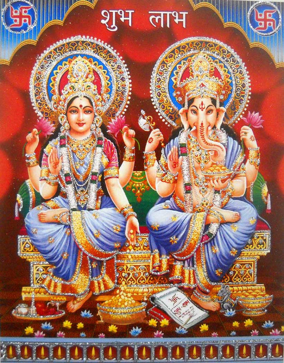 Lakshmi, Ganesha poster/ Hindu Goddess Poster with Glitter -reprint on paper (Unframed : Size 9