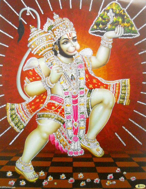 Lord Hanuman Carrying Sanjivani Mountain poster/ Hindu God Poster with Glitter -reprint on paper (Unframed : Size 9
