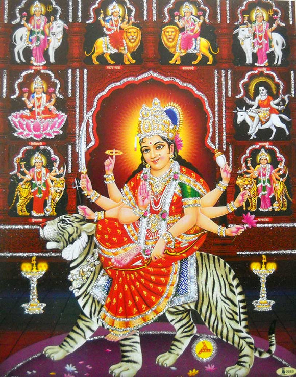 Goddess Durga on her Vehicle Lion/ Hindu Goddess Poster with Glitter -reprint on paper (Unframed : Size 9
