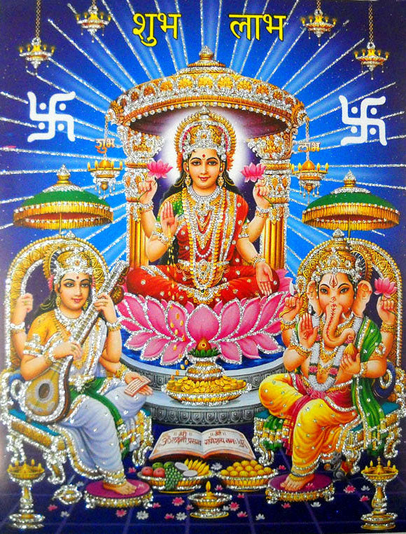 Lakshmi Ganesha Saraswati/ Hindu Goddess Poster with Glitter Effect -reprint on paper (Unframed : Size 9