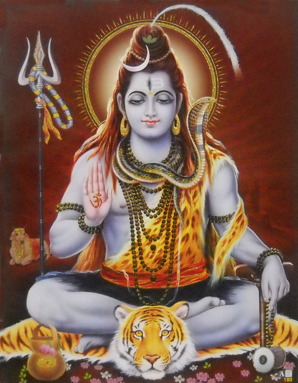 Blessing Shiva/ Hindu God Poster with Glitter Effect -reprint on paper (Unframed : Size 9