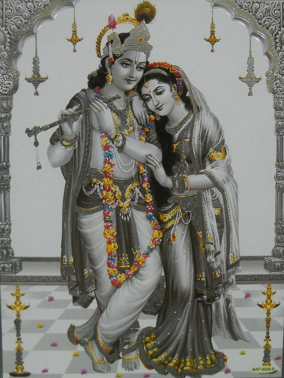 Divine Lovers: Radha Krishna/Hindu God Poster with Glitter Effect -Reprint on Paper (Unframed : Size 9