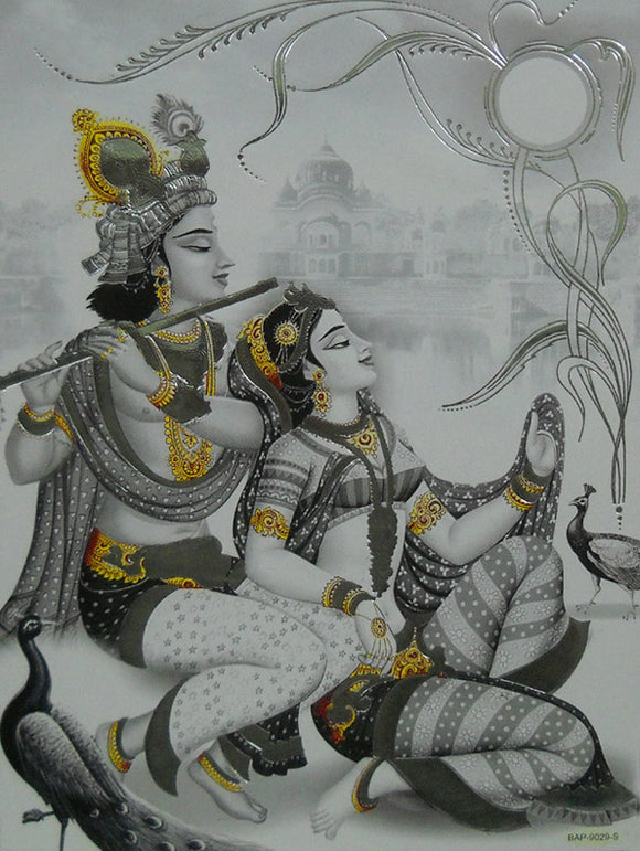 Fluting Krishna with Radha/ Hindu God Poster with Glitter Effect -reprint on paper (Unframed : Size 9