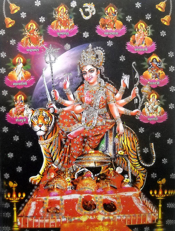 Nine Devi's/Large Hindu Goddess Poster with Glitter Effect -Reprint on Paper (Unframed : Size 20