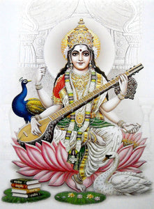 "Goddess Saraswati/ Large Hindu Goddess Poster with Glitter Effect -reprint on paper (Unframed : Size 20""x28"" Inches)"