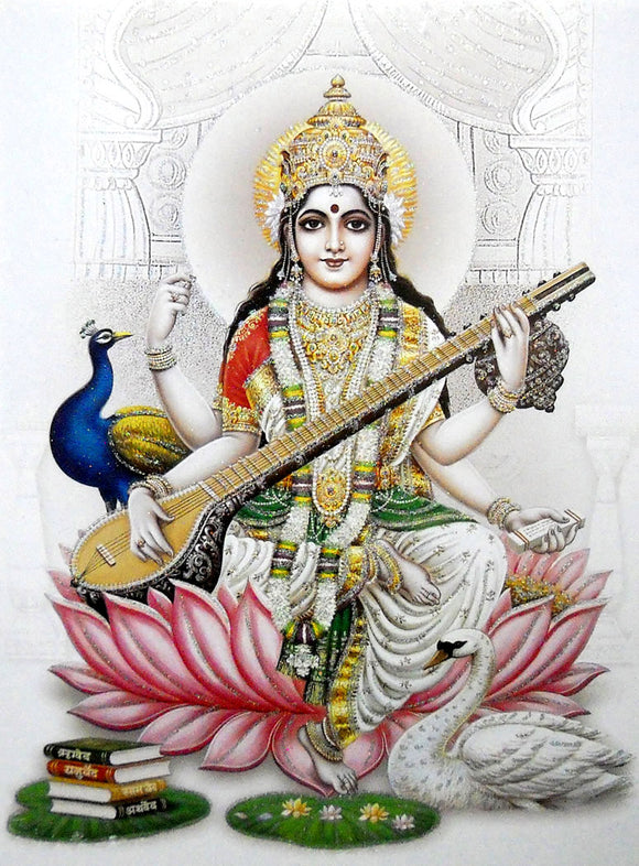 Goddess Saraswati/ Large Hindu Goddess Poster with Glitter Effect -reprint on paper (Unframed : Size 20