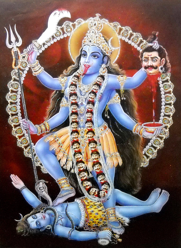 Goddess Kali/ Large Hindu Goddess Poster with Glitter Effect -reprint on paper (Unframed : Size 20