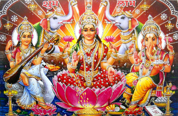 Laxmi,Saraswati,Ganesha/ Large Hindu Goddess Poster with Glitter Effect -reprint on paper (Unframed : Size 20