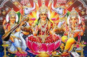 "Laxmi,Saraswati,Ganesha/ Large Hindu Goddess Poster with Glitter Effect -reprint on paper (Unframed : Size 20""x28"" Inches)"
