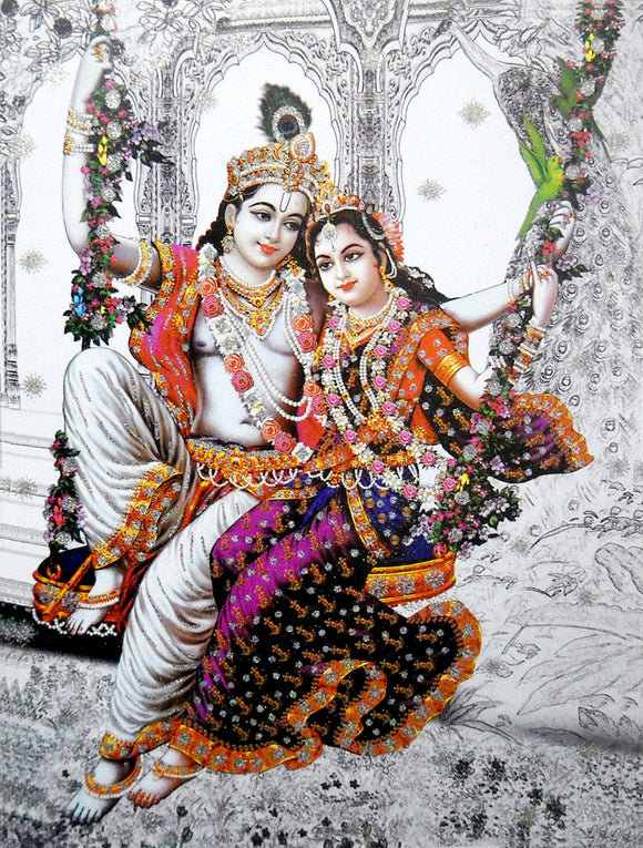 Radha Krishna on Swing/ Large Hindu God Poster with Glitter Effect -reprint on paper (Unframed : Size 20