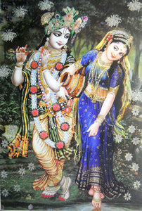 "Divine Lovers Radha Krishna large Hindu God Poster with Glitter Effect -reprint on paper (Unframed : Size 25""x35"" Inches)"
