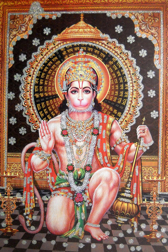 Blessing Hanuman/Big Hindu God Poster with Glitter Effect -Reprint on Paper (Unframed : Size 25