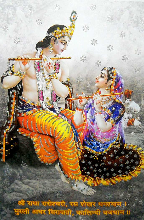 Fluting Radha Krishna large Hindu God Poster with Glitter Effect -reprint on paper (Unframed : Size 25