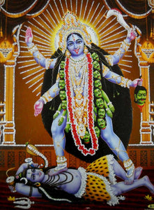 "Goddess Kali Standing on Lord Shiva/ Hindu Goddess Poster with Glitter-reprint on paper (Unframed : Size 12""X16"" Inches)"