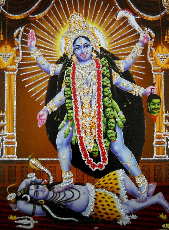 Goddess Kali Standing on Lord Shiva/ Hindu Goddess Poster with Glitter-reprint on paper (Unframed : Size 12
