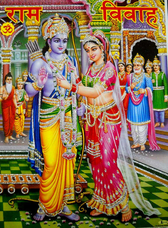 Rama Sita Swayamvar/Marriage/Hindu God Poster with Glitter-Reprint on Paper (Unframed : Size 12