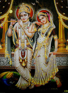 "Divine Lovers Radha Krishna/Hindu God Poster with Glitter-Reprint on Paper (Unframed : Size 12""X16"" Inches)"