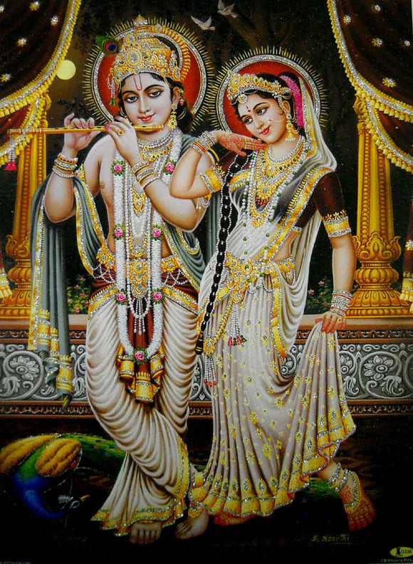 Divine Lovers Radha Krishna/Hindu God Poster with Glitter-Reprint on Paper (Unframed : Size 12