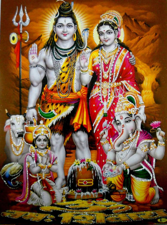 Lord Shiva Family/Hindu God Poster with Glitter-Reprint on Paper (Unframed : Size 12
