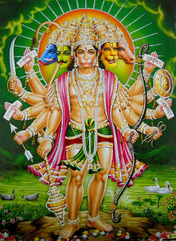 Panchmukhi Lord Hanuman/ Hindu God Poster with Glitter-reprint on paper (Unframed : Size 12