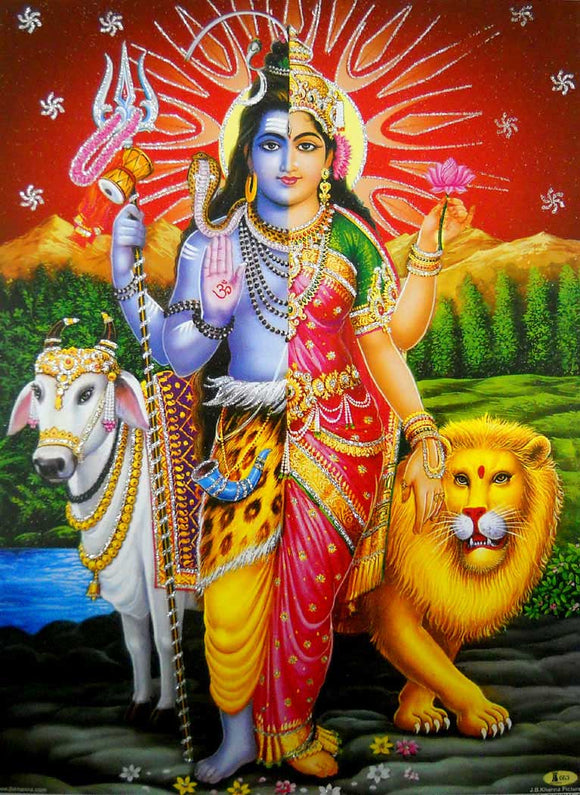 Ardhnarishvara/Hindu God Poster with Glitter-Reprint on Paper (Unframed : Size 12