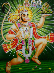 "Flying Lord Hanuman Carrying Sanjivini Mountain/ Hindu God Poster with Glitter-reprint on paper (Unframed : Size 12""X16"" Inches)"