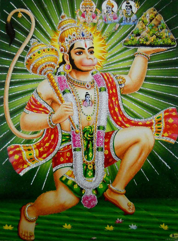 Flying Lord Hanuman Carrying Sanjivini Mountain/ Hindu God Poster with Glitter-reprint on paper (Unframed : Size 12