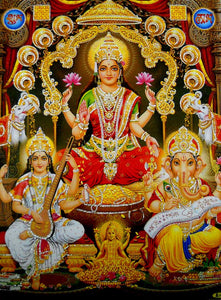 "Diwali Poojan : Lakshmi Ganesha Saraswati/Hindu God Poster with Glitter-Reprint on Paper (Unframed : Size 12""X16"" Inches)"