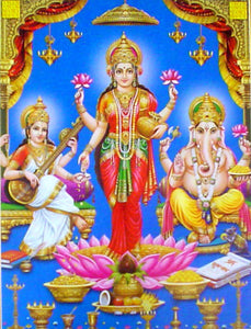 Lakshmi ganesha saraswati poster-reprint on paper-(20x16 inches)