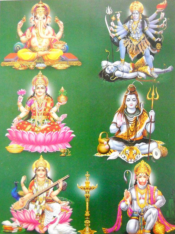 Hindu God and Goddess poster-reprint on paper-(20x16 inches)