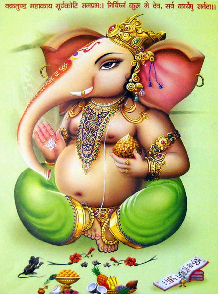 Remover of obstacles : lord ganesha poster-reprint on paper-(20x16 inches)