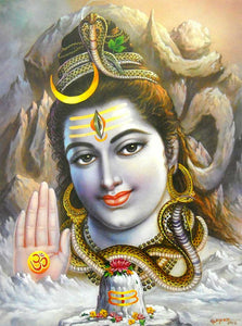 India Crafts Blessing Shiva Poster-Reprint on Paper-(20x16 inches)
