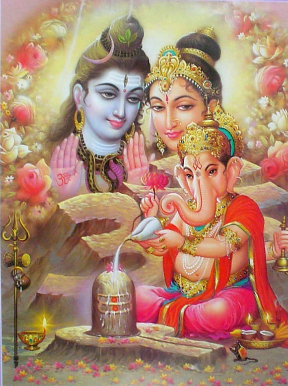 Lord ganesha worshipping his lord shiva poster-reprint on paper-(20x16 inches)