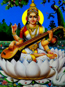 Goddess saraswati poster-reprint on paper-(20x16 inches)