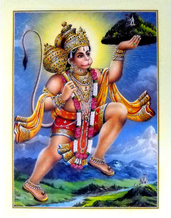 Lord Hanuman carrying Sanjivani Mountain poster-reprint on paper-(20x16 inches)