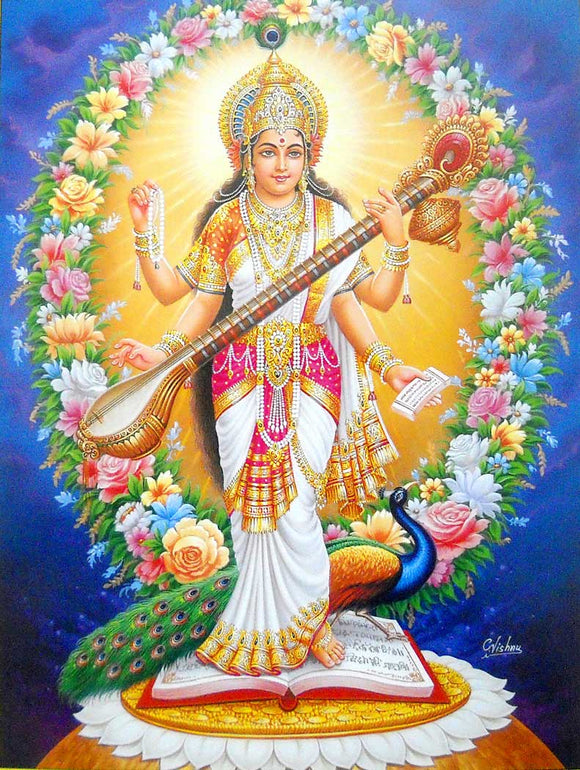 Goddess of Knowledge: Goddess Saraswati poster-reprint on paper-(20x16 inches)