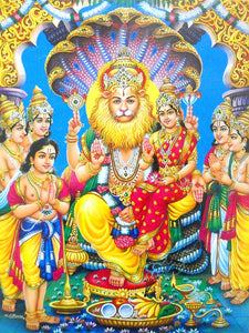 Lord Narsimha poster-reprint on paper-(20x16 inches)