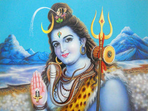 Blessing Shiva poster-reprint on paper-(20x16 inches)