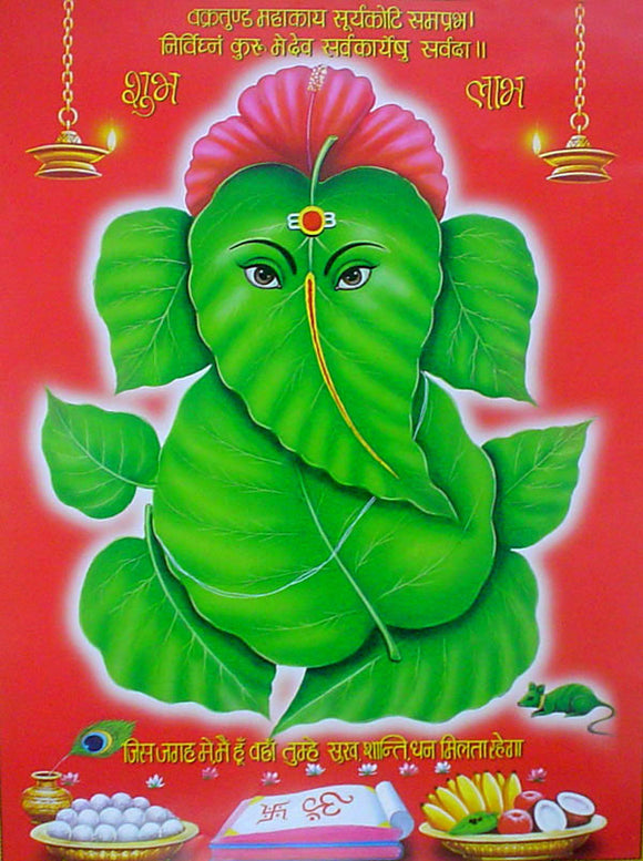 Leaf ganesha poster-reprint on paper-(20x16 inches)