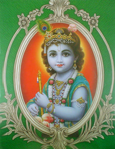 Murlidhara krishna poster-reprint on paper-(20x16 inches)