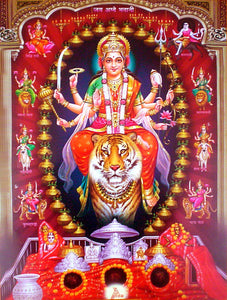 Vaishno devi poster-reprint on paper-(20x16 inches)