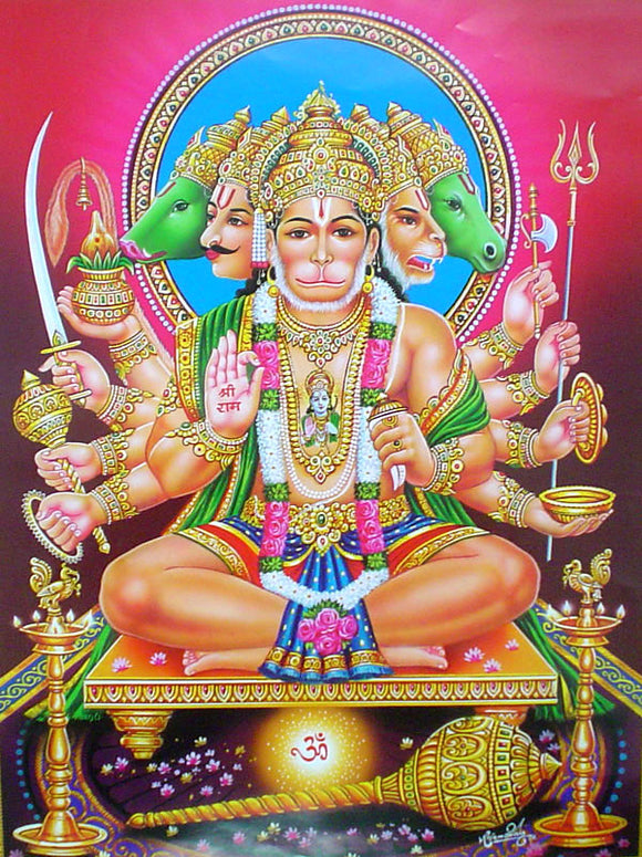 India Crafts Panchmukhi Hanuman Poster-Reprint on Paper-(20x16 inches)