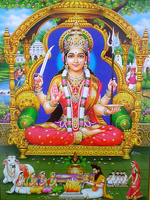 Gayatri goddess poster-reprint on paper-(20x16 inches)