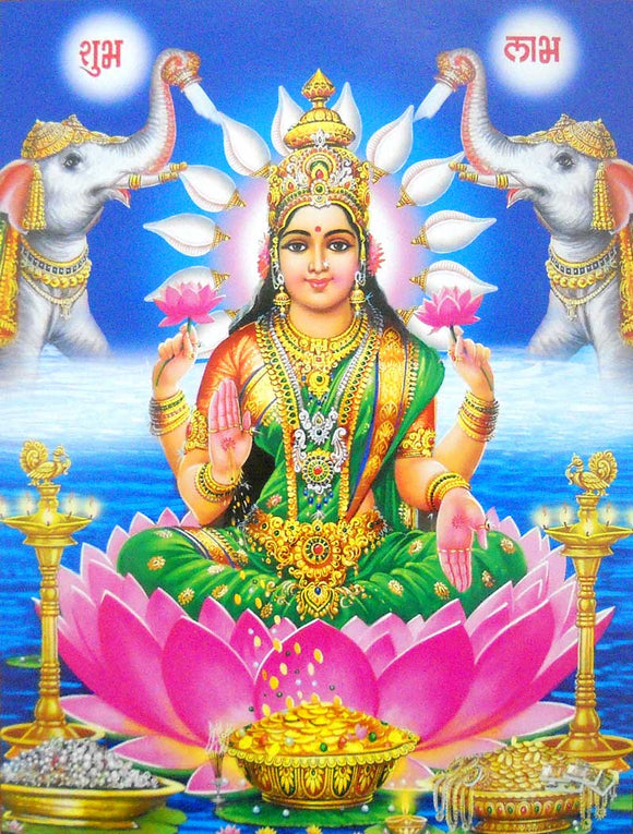Goddess Lakshmi poster-reprint on paper-(20x16 inches)