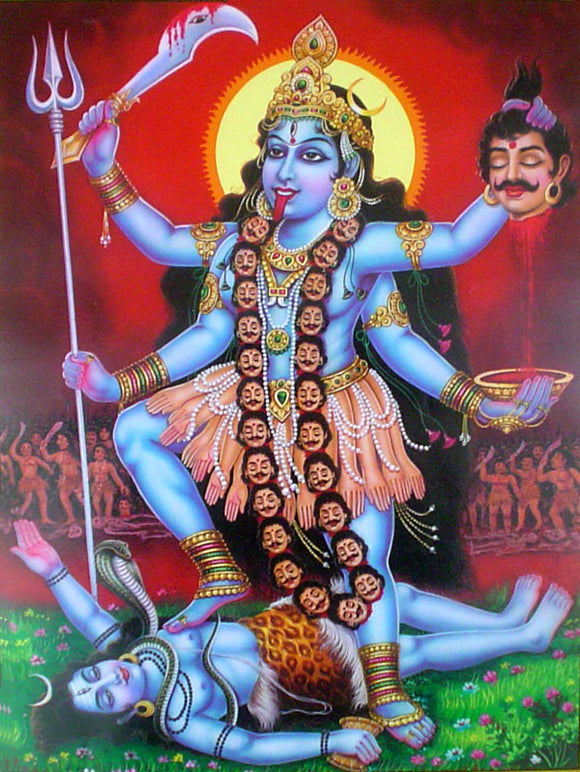 India Crafts Goddess Kali Poster-Reprint on Paper-(20x16 inches)